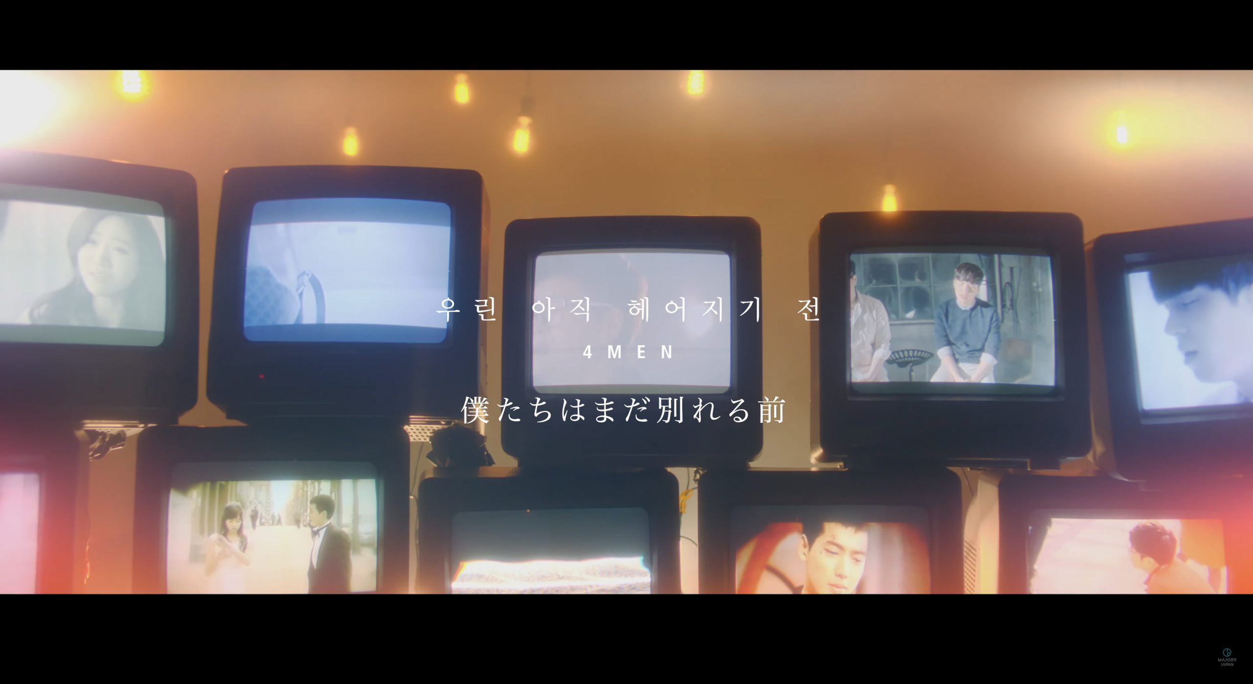 """韓国屈指のR&Bボーカルグループ""""4MEN""""新メンバーでの第4期始動! 最新シングル「僕たちはまだ別れる前」を配信開始"""